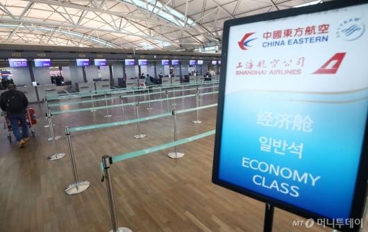 [사진]한산한 중국 항공사 카운터
