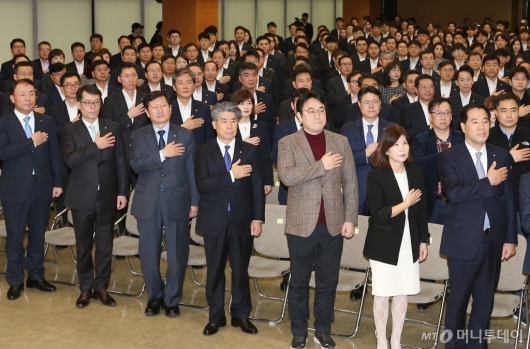 [사진]윤종원 기업은행장 취임식