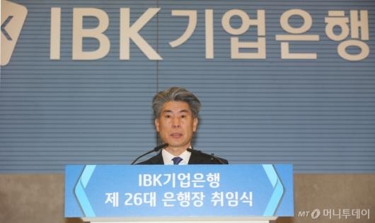 [사진]취임사하는 윤종원 기업은행장