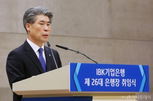 [사진]취임사하는 윤종원 IBK 기업은행장