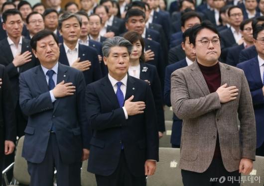 [사진]윤종원 기업은행장 '27일만의 취임식'