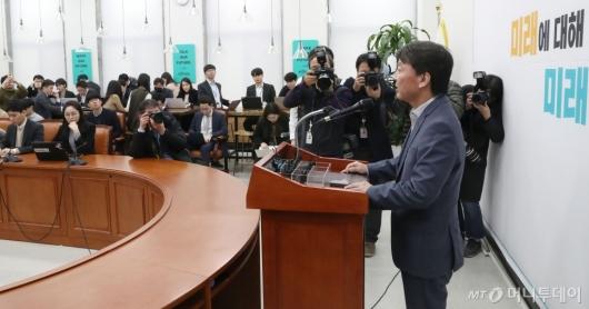 [사진]기자회견하는 안철수