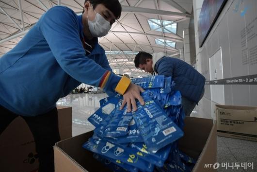 [사진]중국으로 갈 마스크