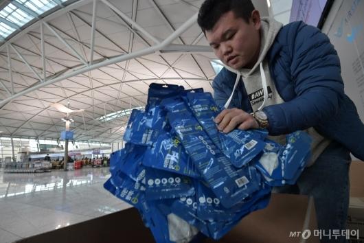 [사진]중국으로 보내질 한국산 마스크