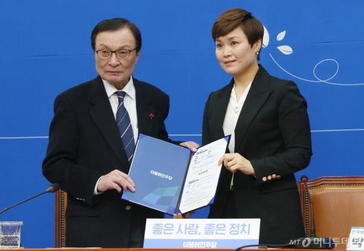 [사진]민주당, '우생순' 영웅 임오경 전 감독 영입