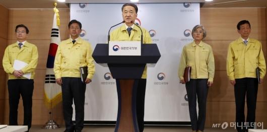 [사진]'신종 코로나' 대책 관계장관 합동브리핑