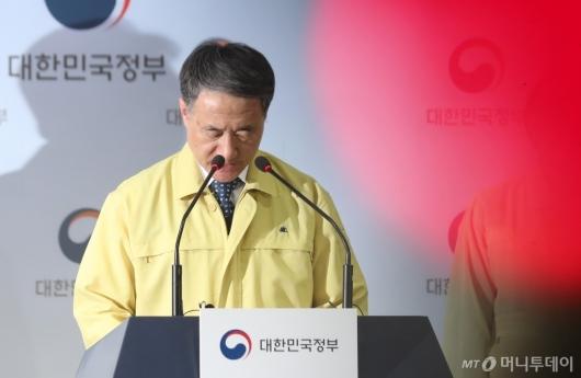 [사진]'신종 코로나바이러스' 총력 대응