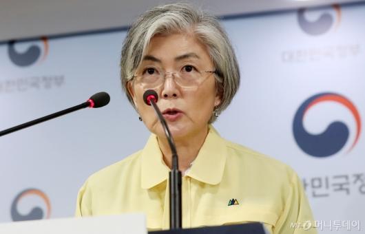 [사진]외교부, 중국 정부와 협의 조속히 마무리 예정