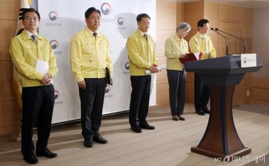 [사진]'신종 코로나' 관계부처 합동 브리핑 나선 정부