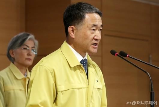 [사진]'신종 코로나 바이러스' 브리핑하는 박능후 장관