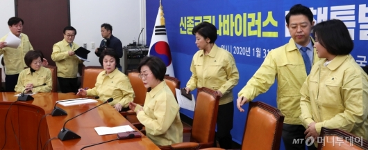 [사진]신종코로나바이러스 1차 회의 참석하는 민주당 위원들