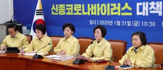 [사진]민주당 신종코로나바이러스 대책 특위 첫 회의