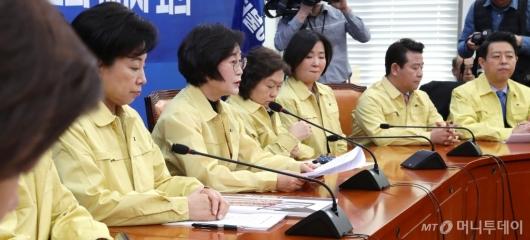 [사진]신종코로나바이러스 대책 의논하는 민주당