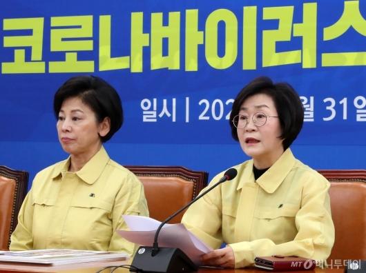 [사진]발언하는 김상희 위원장