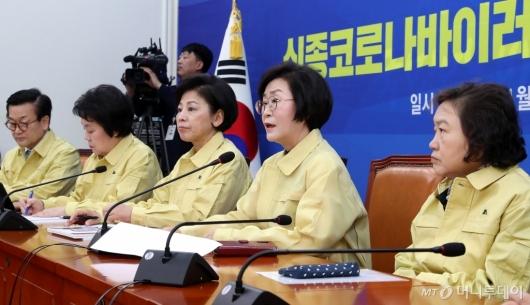 [사진]민주당, 신종코로나바이러스 대책특위 첫 회의