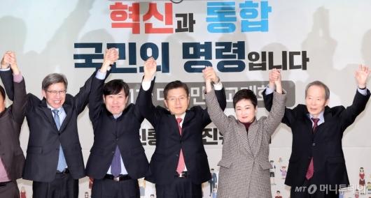 [사진]혁통위 1차 대국민 보고대회