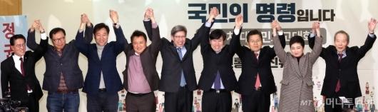 [사진]혁신통합추진위원회 1차 대국민 보고대회