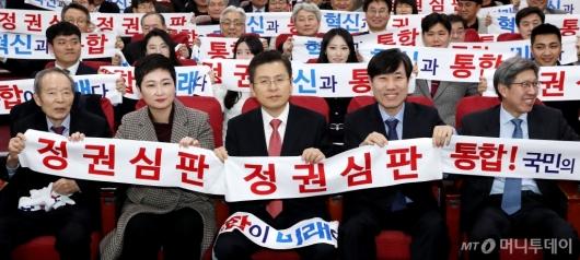 [사진]혁통위 대국민 보고대회