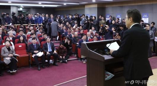 [사진]혁통위 발언하는 황교안 대표