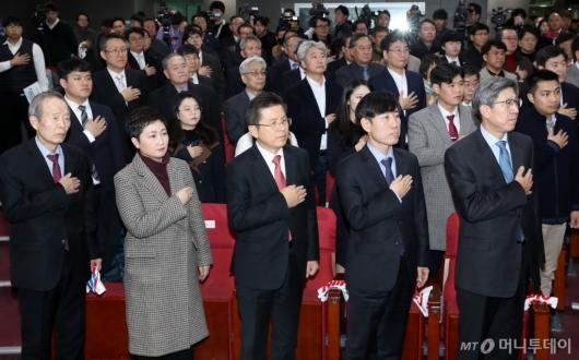 [사진]혁신통합추진위원회 대국민 보고대회