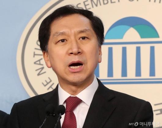 [사진]김기현 전 울산시장 기자회견