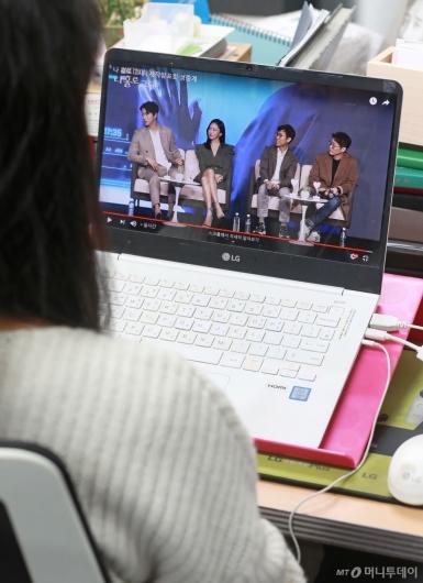 [사진]신종 코로나 여파로 스트리밍 대체된 드라마 제작발표회