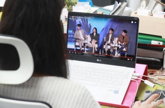 [사진]신종 코로나 공포 확산, 온라인 대체된 드라마 제작발표회