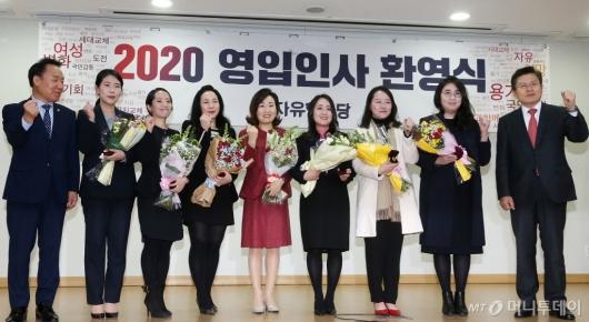 [사진]한국당 영입인재 9호 전주혜 등 女법조인 7명