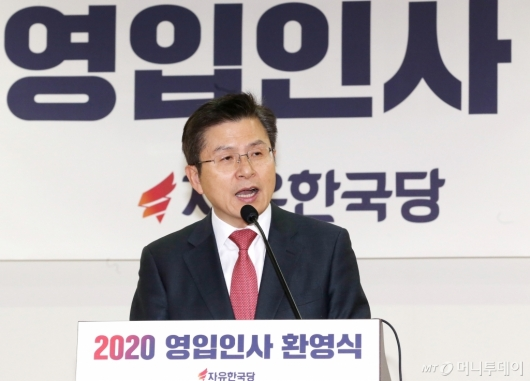 [사진]환영인사 전하는 황교안 대표
