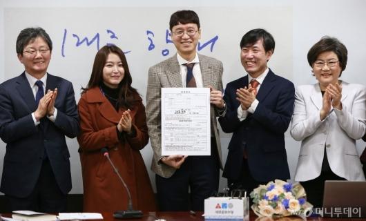 [사진]새보수당 1호 인재영입