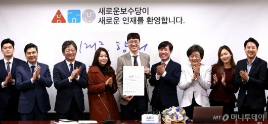 [사진]새보수당 인재영입 1호는 김웅 전 부장검사