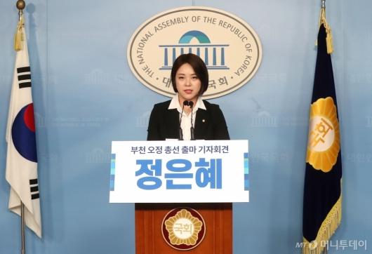 [사진]정은혜, 총선 출마 선언