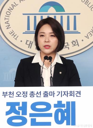 [사진]정은혜, 부천 오정지역 출마 선언