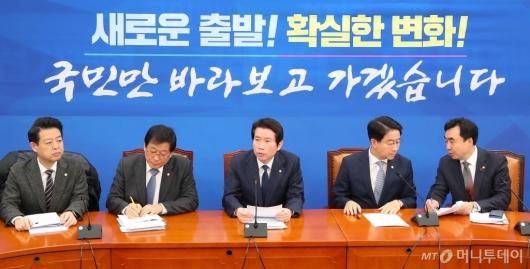[사진]민주당 정책조정회의