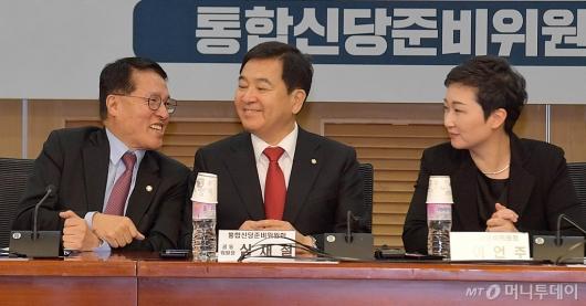 [사진]통합 미소
