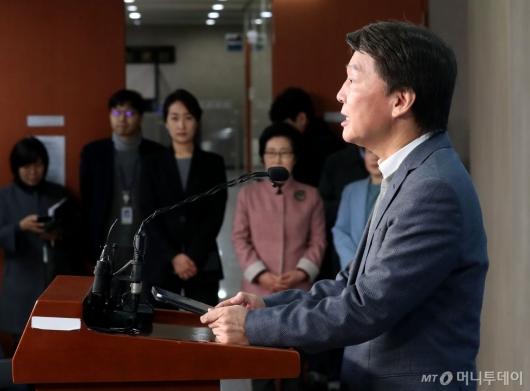 [사진]발언하는 안철수