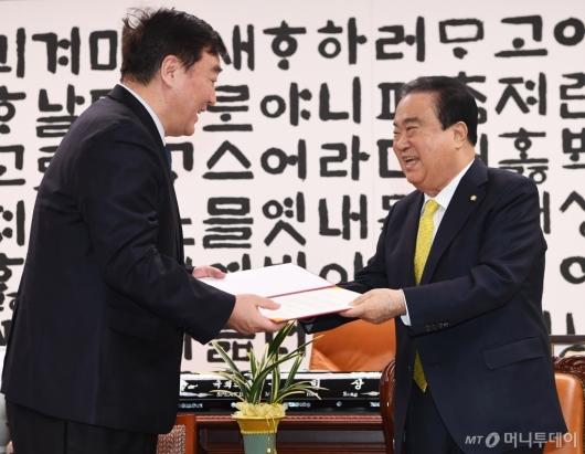 [사진]문희상 의장, 시진핑에게 보내는 편지