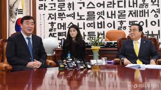 [사진]주한중국대사, 문희상 의장 예방