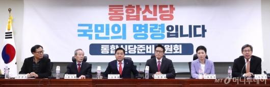 [사진]출범 앞둔 통합신당