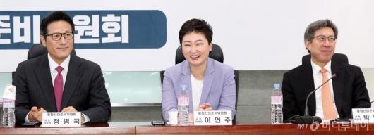 [사진]분위기 좋은 통합신당준비위원회의