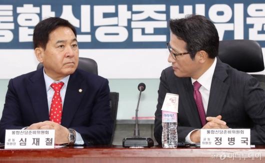 [사진]대화하는 심재철-정병국
