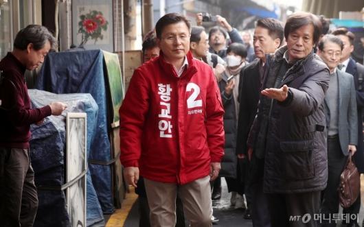 [사진]창신동 시장일대 방문한 황교안 대표