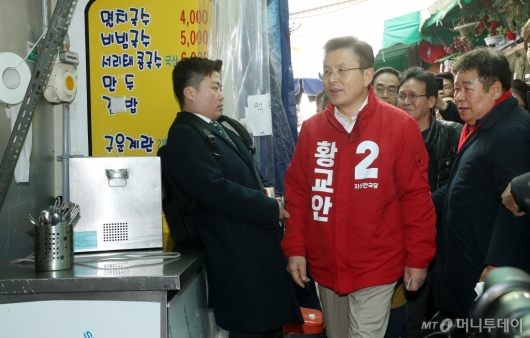 [사진]시장 국수집 찾은 황교안 대표