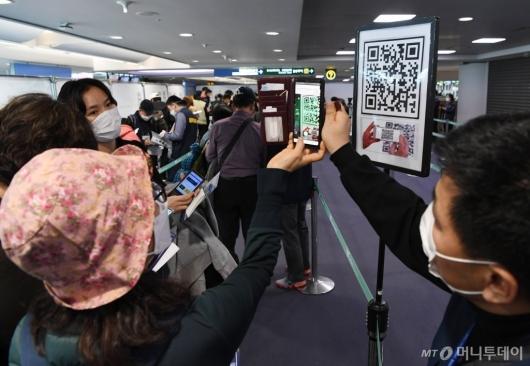 [사진]코로나19 자가진단앱 설치하는 홍콩발 승객들