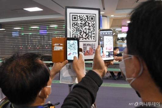 [사진]홍콩발 입국자 전수 검역...코로나19 자가진단앱 설치
