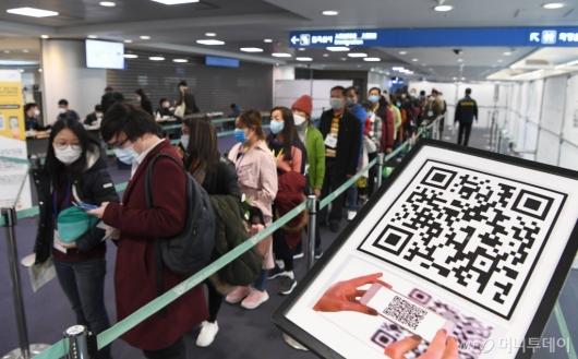 [사진]코로나19 자가진단앱 설치하는 홍콩발 입국자들