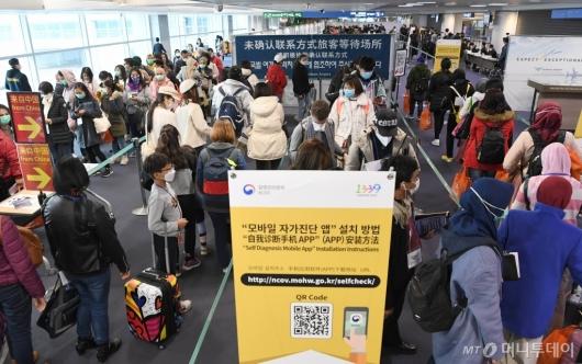 [사진]'코로나19' 자가진단앱 설치 기다리는 홍콩발 입국자들