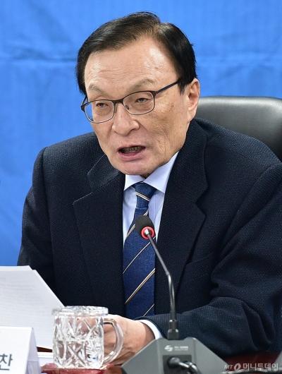 [사진]확대간부회의 주재하는 이해찬 대표