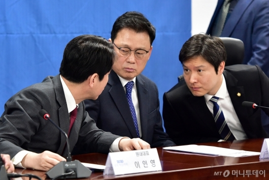 [사진]민주당 확대간부회의