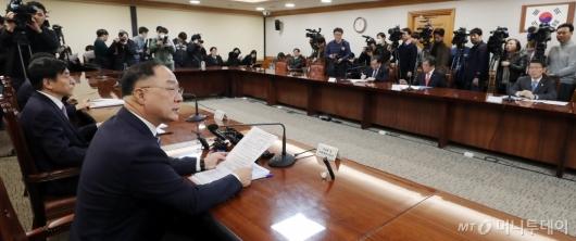 [사진]'코로나19 관련 금융시장 동향 및 대응방향 논의'
